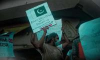Palestine Day: Pakistan protests Israeli massacre by holding rallies today