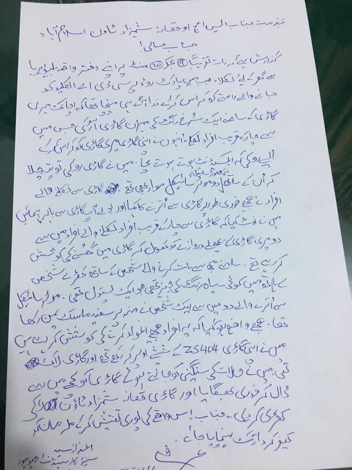 Application filed by journalist Azaz Syed