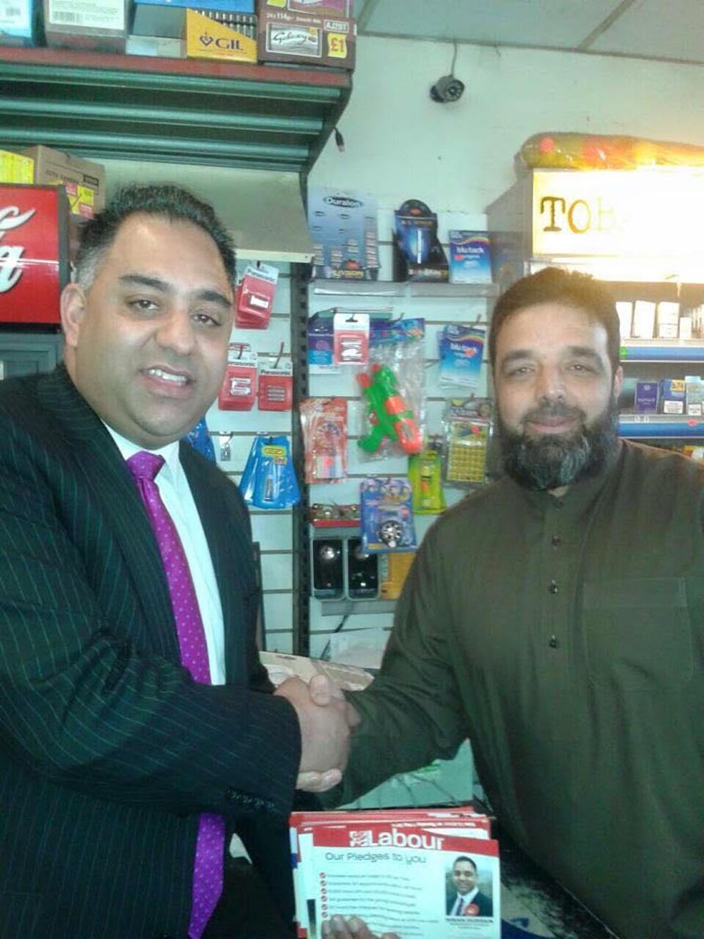 Abid Hussain with Imran Hussain MP