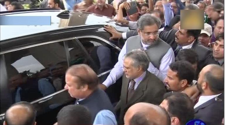 Nawaz Sharif leaving from Punjab House