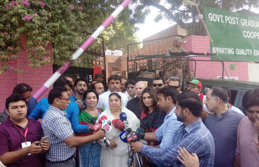 PTI Candidate Dr Yasmin Rashid during a visit to polling station.