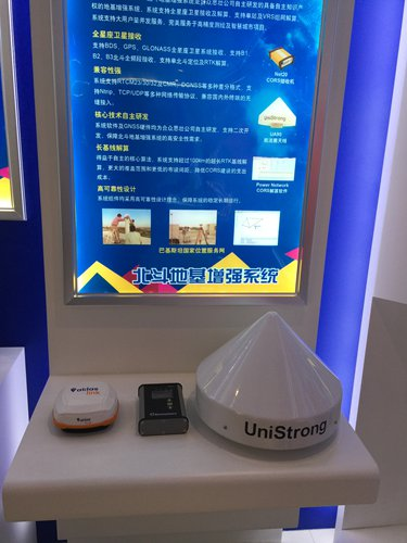 "UniStrong presents three ""high-precision positioning devices"" in its Beijing headquarters."