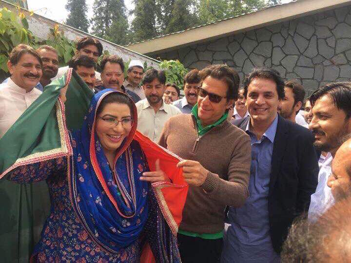 role of ppp in pakistan The former pakistani cricketer imran khan has claimed victory in his country's parliamentary elections, promising a new pakistan following a vote that was marred by allegations of fraud and.