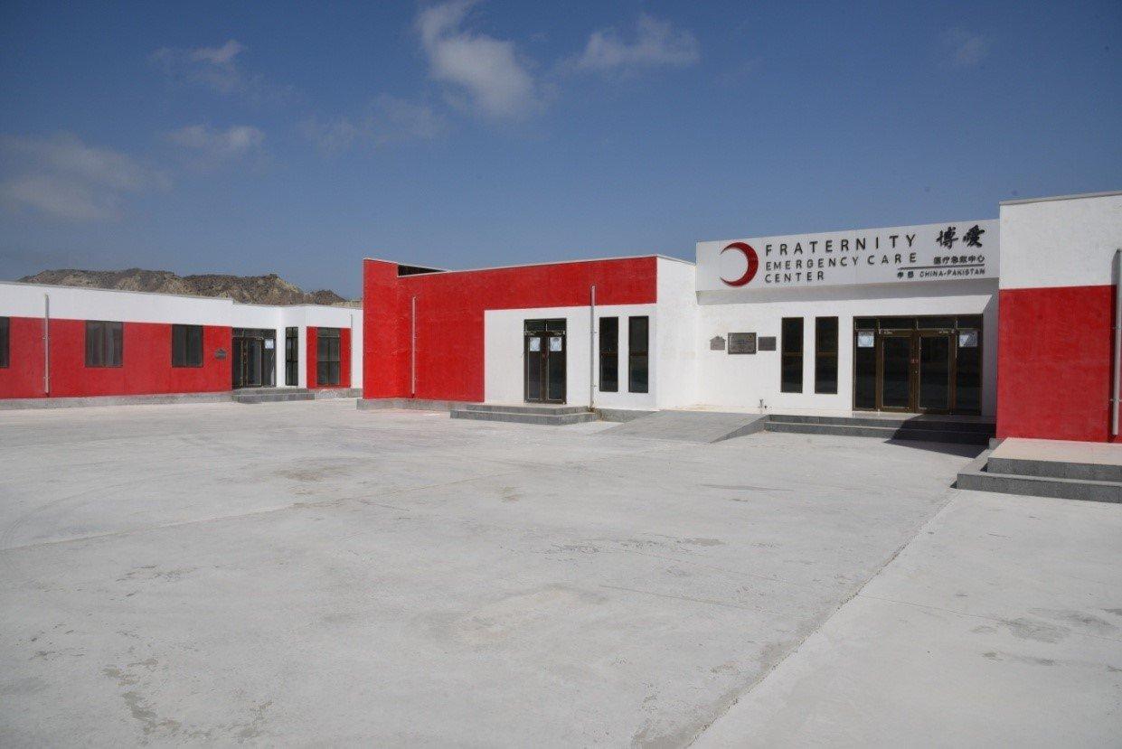 Emergency care center