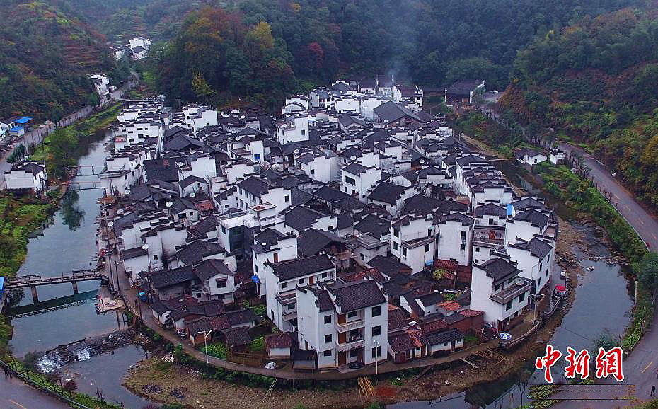 Feng Shui Village the roundest village | world | thenews.pk |