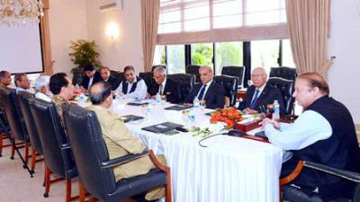 Pakistan to play role in implementing UNSC resolution