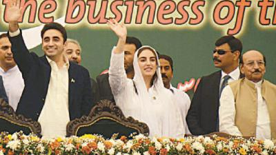 Bilawal to hold reins of PPP now