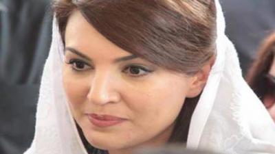 www.thenews.com.pk