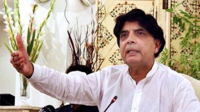 Rangers to be called back if Sindh govt doesn't requisition them: Nisar