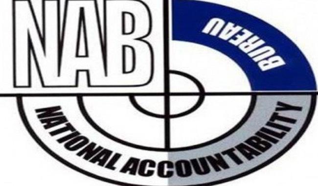 NAB initiates probe against ex-heads of PSM, NBP