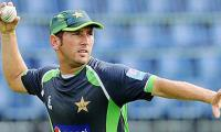 Yasir Shah suspended for doping offence