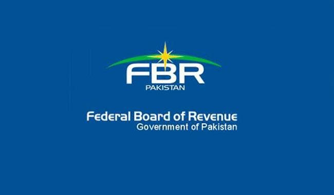 Compliant traders to be in active taxpayers list within 72 hours: FBR