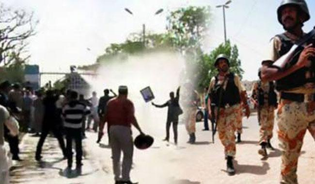 Crowd control role of Rangers challenged