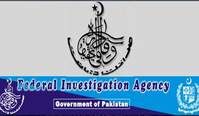 PHC issues notice in fake degree case