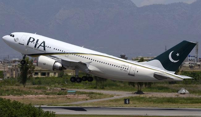 Despite strike, PIA planes take to the air