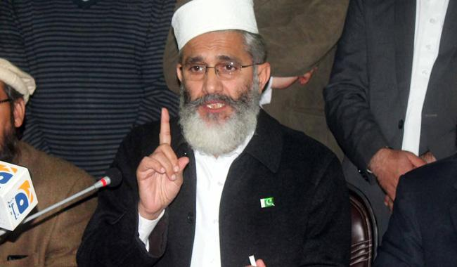 Sirajul Haq demands Shariah implementation