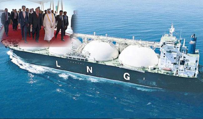 Qatar to provide Rs105 bn LNG for 15 years