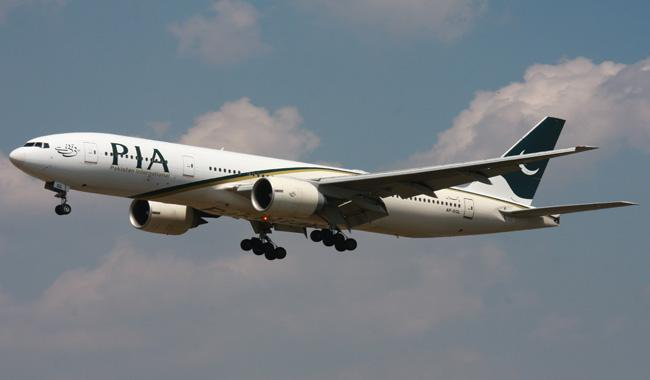 PIA sacks 11 daily wagers for taking part in strike