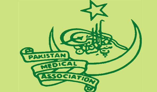 PMA decides to continue struggle against reforms