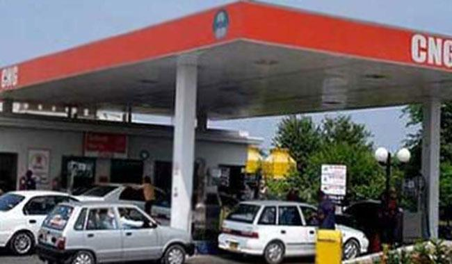 Punjab to get up to 80pc more gas for domestic consumers in next winter