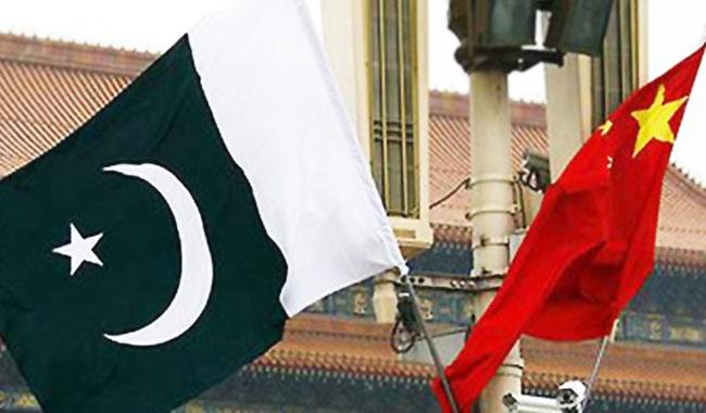 Pakistan, China sign contract to launch PRSS-1 System