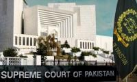 Rs84 bn written off loans probed by 2011 SC commission