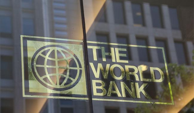 World Bank forecasts GDP growth rate at 4.5 percent in FY16