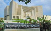SC itself can't amend ToRs to probe offshore companies