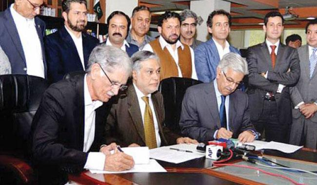 Electricity consumers to pay additional Rs70 bn in four years