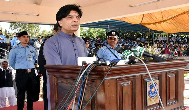 Many countries averse to CPEC: Nisar