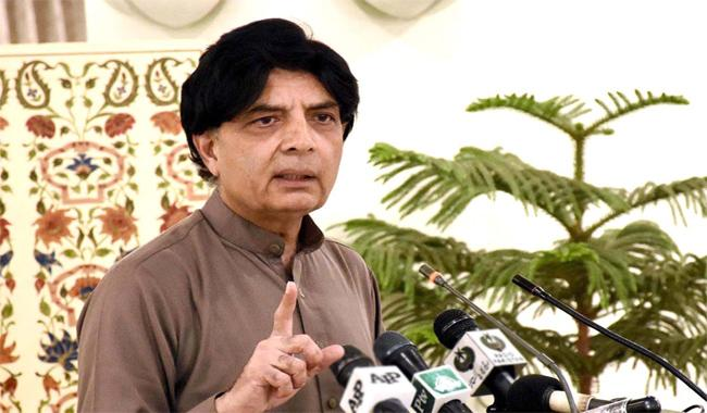 Afghanistan playing into someone else's hands: Nisar