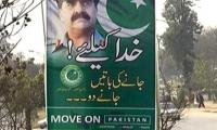 After US senator's pro-COAS statement, thousands of banners displayed in cities