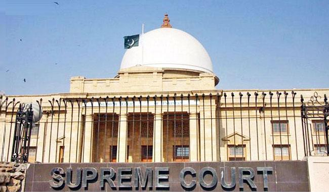 SC suspends order against devolution of JPMC, other depts