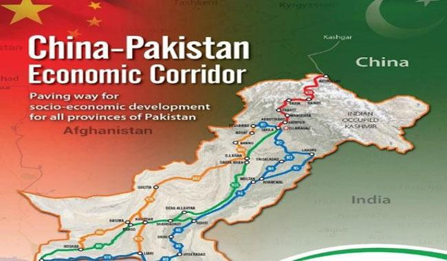 CPEC's $35bln energy projects