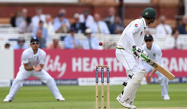 Pakistan discuss ways and means in bid to bounce back