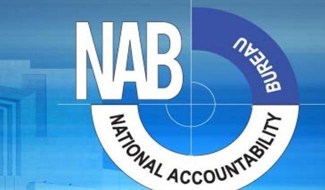 PTI reference ignoring Dar, focusing on Nawaz surprises NAB