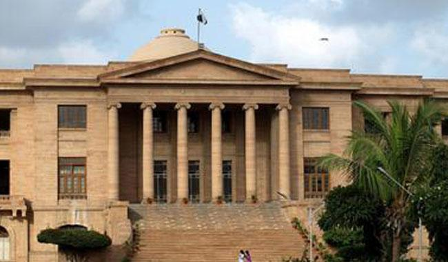 SHC seeks  hiring record of 500 cops from DIG West