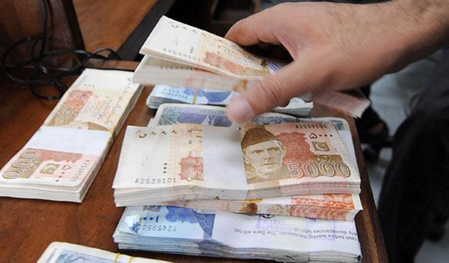 Rs12,500 bn black money to be whitened