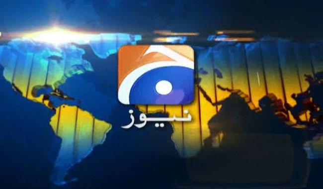 Restoration of Geo News to its original numbers starts