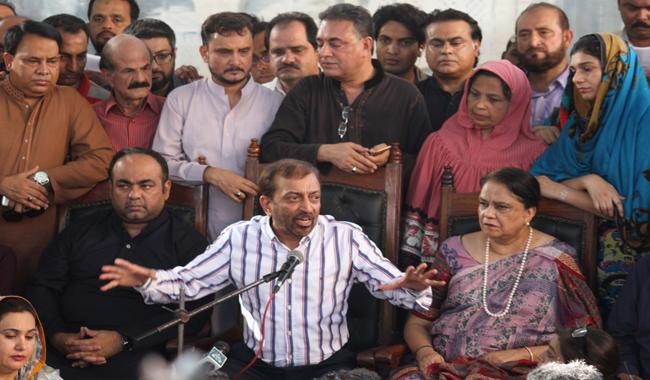 Is MQM fooling the world?