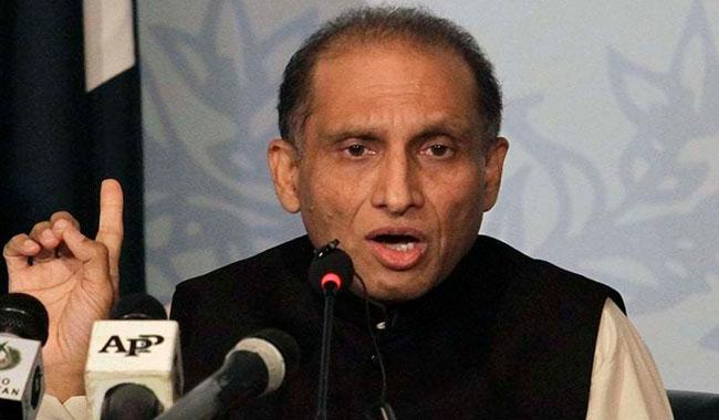 US doesn't acknowledge Pak action against terrorists: Aizaz