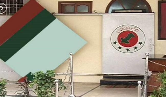 All stakeholders agree on erasing traces of Altaf