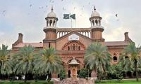 Judicial officers' performance to be evaluated: LHC CJ