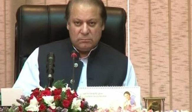 PM names 20 MPs to highlight Kashmir issue at world level