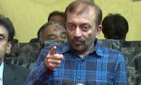 MQM completely dissociates itself from Altaf
