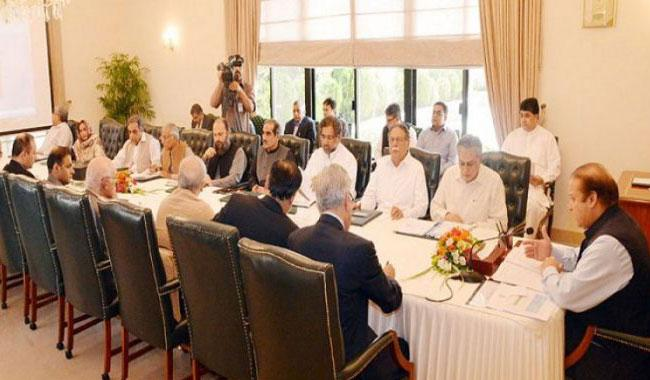 Cabinet approves new inquiry bill