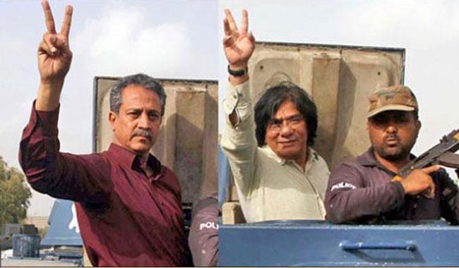 MQM demands release of mayor, other 'political' prisoners