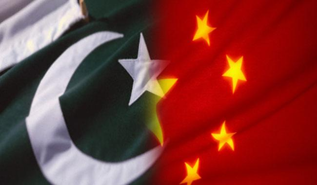 China to support Pakistan in case of aggression: envoy