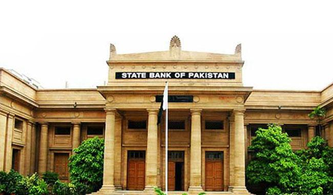 State Bank keeps policy rate unchanged at 5.75 percent