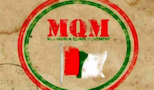 Seeking MPs resignation an untimely move by London MQM